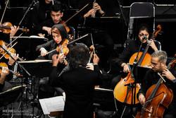Tahran Senfoni Orkestrası'ndan muhteşem konser
