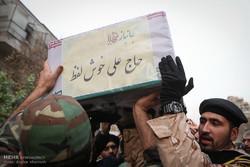 استقبال از پیکر شهید «علی خوش لفظ» در همدان