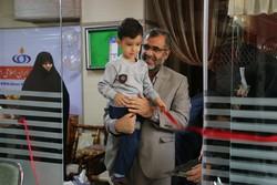دفتر خبرگزاری فارس در استان البرز افتتاح شد