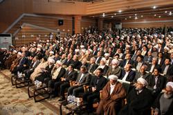 بیست و ششمین اجلاس سراسری نماز