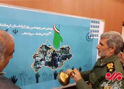 تمبر یادبود مناطق زلزله زده  کرمانشاه رونمایی شد