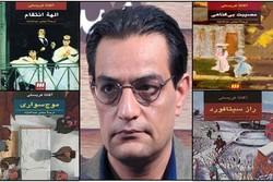 ترجمه های پلیسی مجتبی عبدالله نژاد