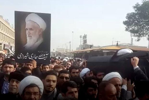 """تشييع جثمان آية الله """"محي الدين حائري شيرازي"""" بمدينة قم المقدسة"""