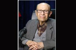 پیکر استاد «یلدا» سوم دی ماه تشییع می شود