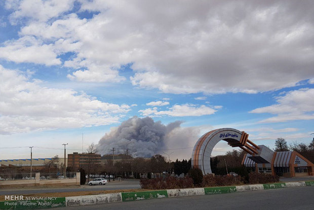 Fire outbreak at Mighan Wetland