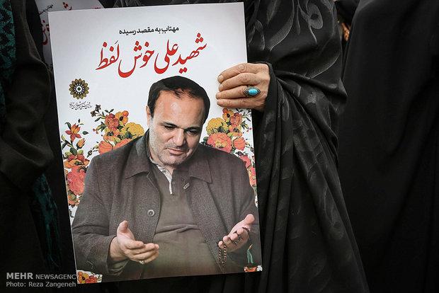 OPCW'dan İranlı şehide başsağlığı mesajı