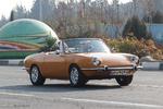 همایش خودروهای تاریخی و کلاسیک