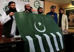 ئەمریکا حزبێکی پاکستانی خستە لیستی تیرۆریستیهوه