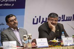 انتخابات مجمع فدراسیون تکواندو