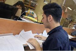دانشجویان در مرخصی نمی توانند متقاضی وام دانشجویی شوند
