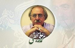 filmmaker Mohammad Ali Najafi