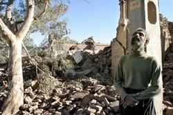 مرثیه برای ۲۶هزار کشته زیر سقف لرزان/فاجعه ای که درس عبرت نشد