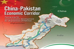 Iran can join China-Pakistan Economic Corridor (CPEC)