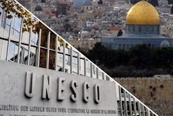 القدس لم ولن تكون شأنا داخليا اسرائيليا
