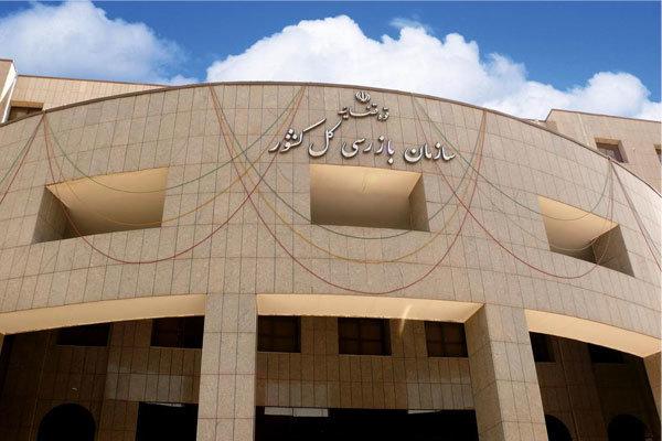 گزارش سازمان بازرسی به دادستانی/ ۸ متهم به دادسرا معرفی شدند