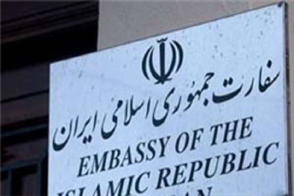 Iran embassy in The Hague slams act of Dutch official