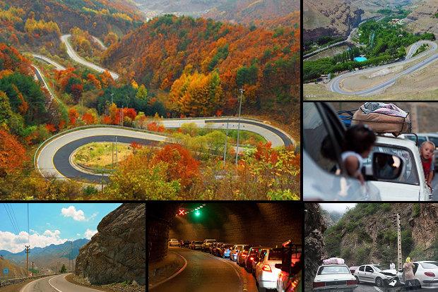 اعلام محدودیتهای ترافیکی محور کرج - چالوس