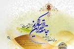 جامعه القرآن