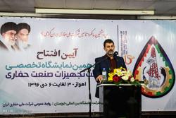 آغاز به پانزدهمین نمایشگاه صنعت حفاری خوزستان