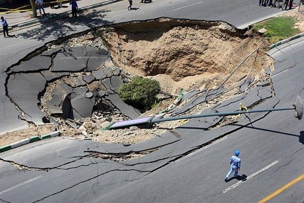 گسل زلزله