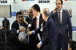 حمله به اردوغان