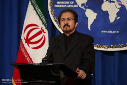 Iran condemns deadly attack at Colombia police academy