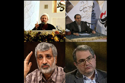 سخنرانان ویژه هشتمین جشنواره فیلم عمار معرفی شدند