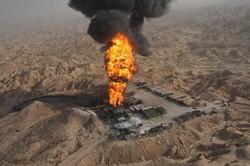Rag-Sefid oilfield