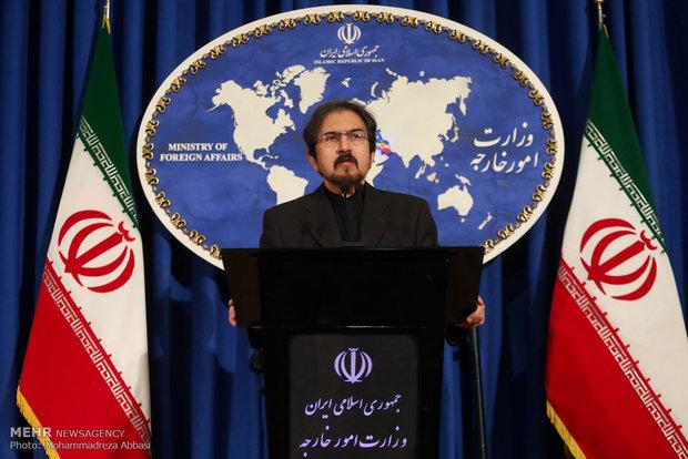 آسٹریا میں ایرانی سفیر کے گھر پر حملہ کی کوشش ناکام/ ایران کا آسٹریا کے حکام سے رابطہ