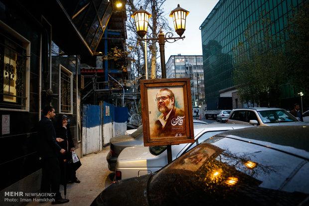 Nader Talebzadeh commemorated at Owj organization