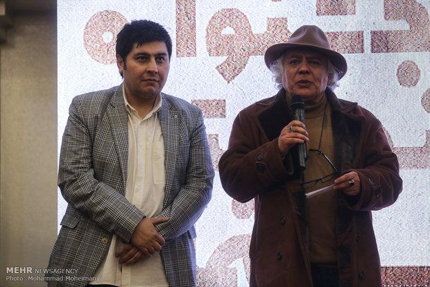 احتفالية النص السينمائي في ايران