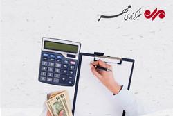 اینفومهر مالیات بر سود سپردههای بانکی