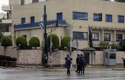 مهاجمة سفارة الكيان الإسرائيلي في اليونان