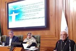 سیبوه سرکیسیانی در شورای شهر تهران - کراپشده