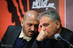 نشست خبری جایزه جلال آل احمد