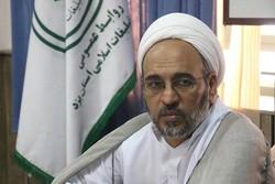عليمحمد رضايي