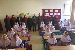 مدرسه دانش اموزان ارمنی