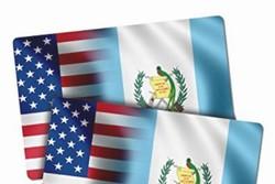 تعلیق دستور انتقال سفارت «گواتمالا» به قدس اشغالی