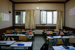 رعایت نکات ایمنی در مدارس