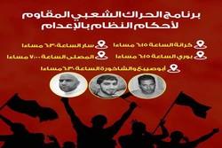 مردم بحرین ضد آل خلیفه به خیابان ها می آیند