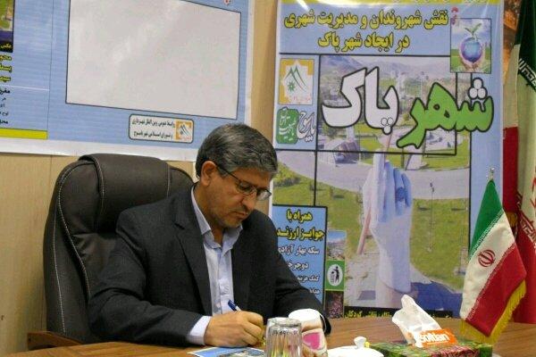 افتتاح جاده دسترسی به بیمارستان امام سجاد(ع) یاسوج در دهه فجر