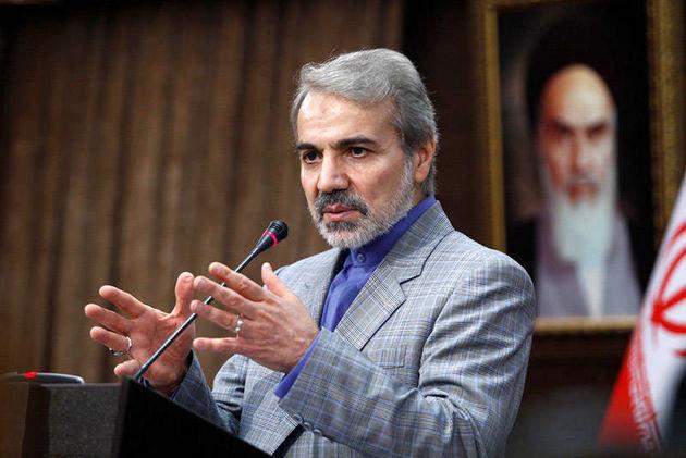 حقوق شهروندی از ترم آینده وارد دانشگاه ها می شود What's on the agenda of Vladimir Putin's visit to Tehran?
