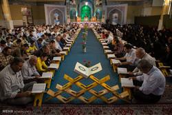 محفل قرآنی در قزوین