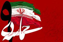 """بدء مراسم إحياء ذكرى ملحمة """"9 دي"""" في مصلى طهران"""