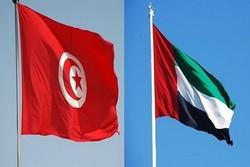 تدخل الامارات في الشؤون الداخلية التونسية وأبعاد الأزمة