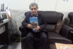کتاب «ژئوپلتیک گلستان و دفاع مقدس» در گرگان رونمایی شد