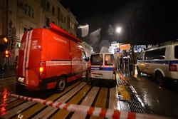 Blast injures 10 in St Petersburg