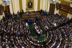 موافقت پارلمان مصر با ترمیم  در کابینه این کشور