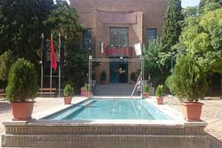 کنسرت گروه فولکلور دولتی آلتونیان ارمنستان در خانه هنرمندان