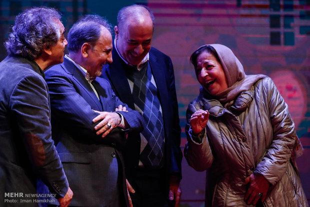 اختتامیه جشنواره تئاتر شهر